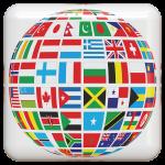 <!--:fr-->5 choses à vérifier avant de partir à l'étranger<!--:-->